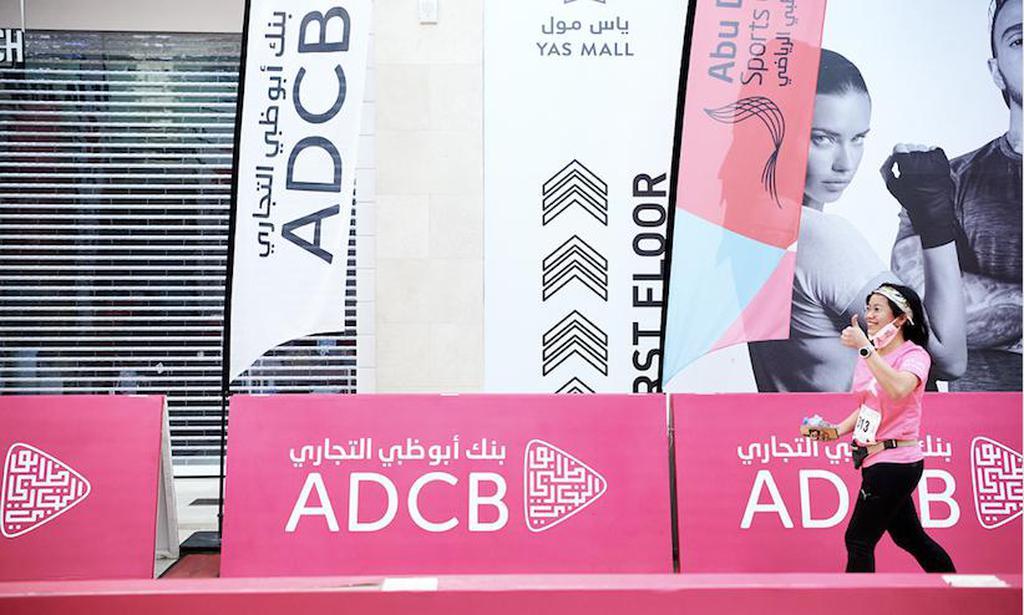 ADCB Virtual Pink Run 2021 gallery photo