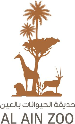 Al Ain Zoo logo