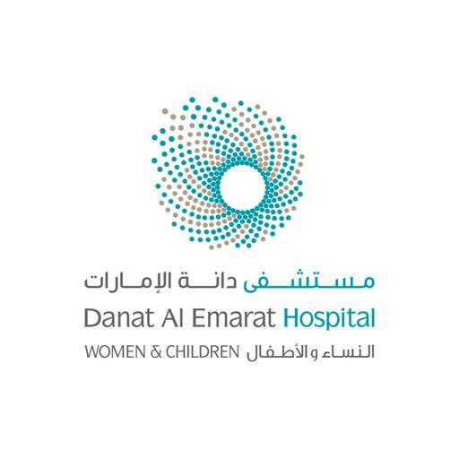 Danat Al Emarat Hospital logo