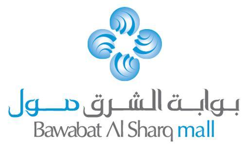 Bawabat Al Shaq Mall logo