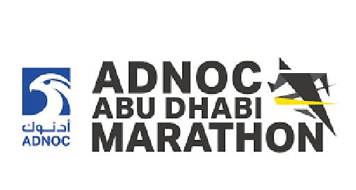 ADNOC Abu Dhabi Marathon logo