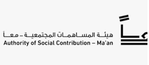 Ma'an logo