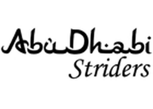 Abu Dhabi Striders logo