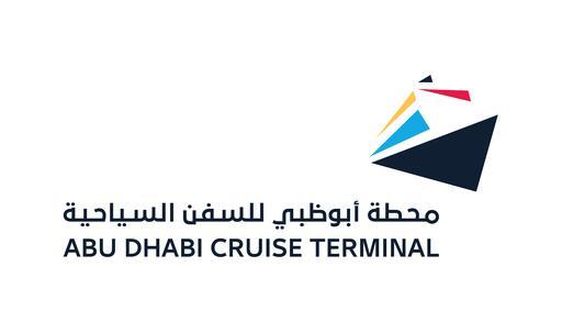 Abu Dhabi Cruise Terminal  logo