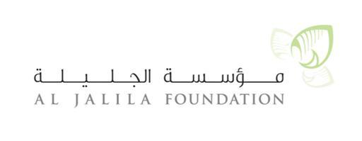 Al Jalila Foundation logo