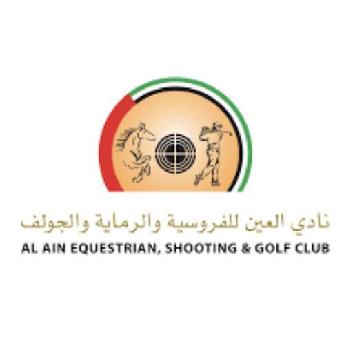 AESGC logo