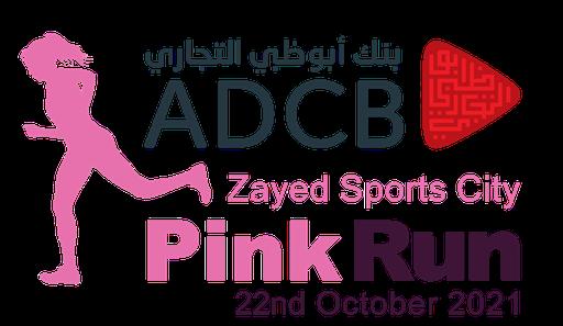 ADCB ZSC Run logo