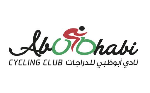 Abu Dhabi Cycling Club  logo