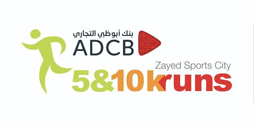 ADCB|Zayed Sports City  logo
