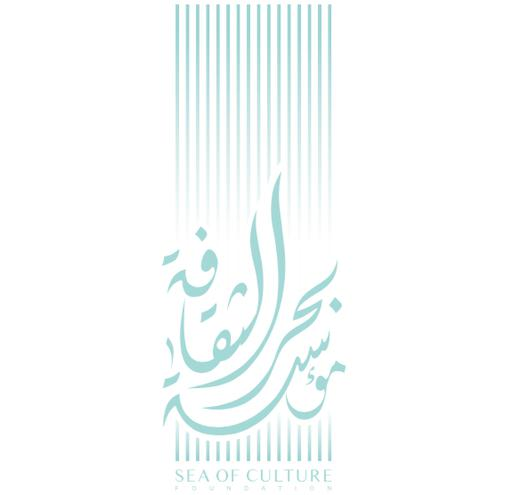 Sea Of Culture logo