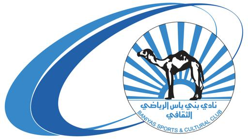 Baniyas Sports & Cultural Club logo