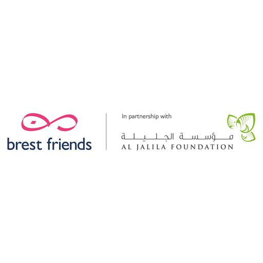 Al Jalila logo
