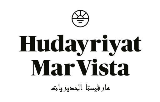 Hudayriyat Mar Vista logo