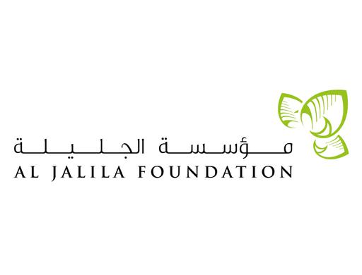 Al Jalila Foundation logo