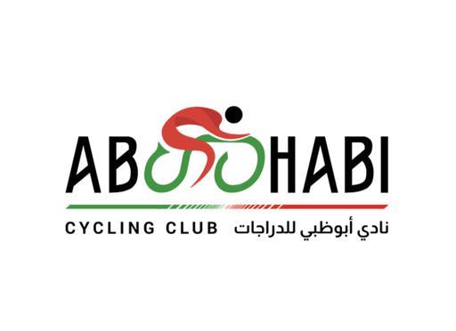 ADCC logo