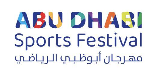 Abu Dhabi Sports Festival logo