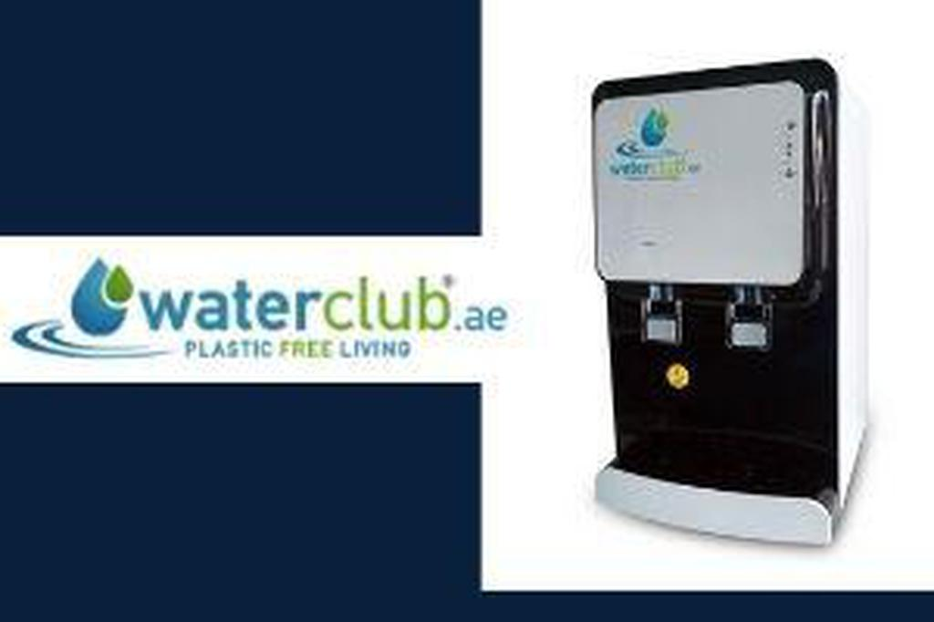 30% off on WaterClub primo water filter image #1