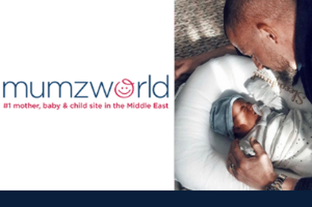 10% off Mumzworld.com UAE & KSA image #1