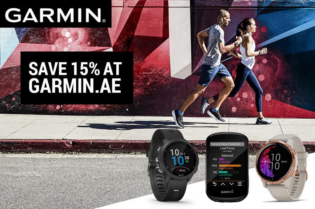 15% off Garmin AE image #1