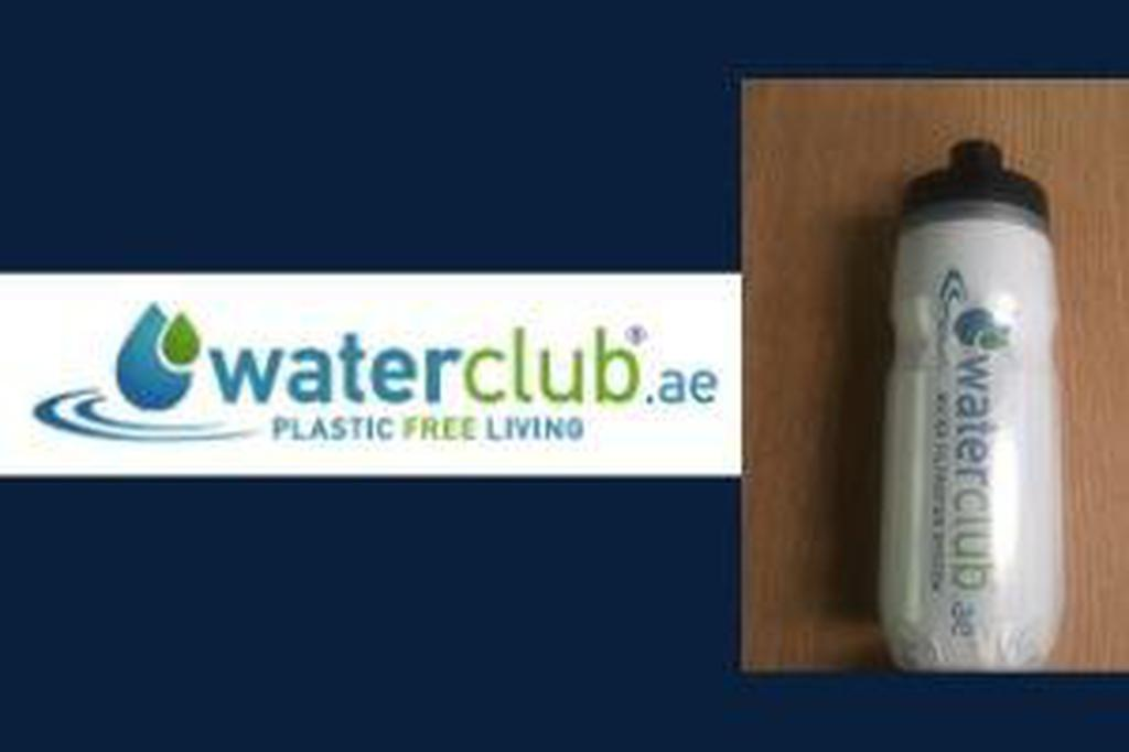 Free insulated water bottle from WaterClub image #1