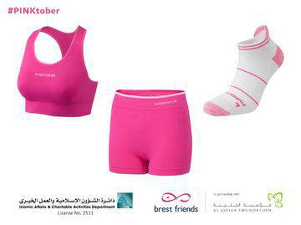 Win a Pink Runderwear Bundle  image #1