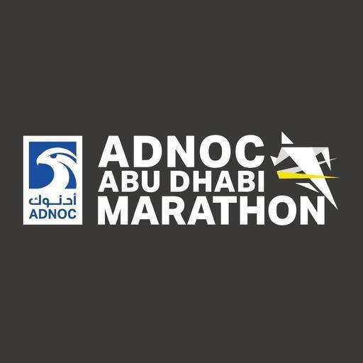 ADNOC Abu Dhabi Marathon